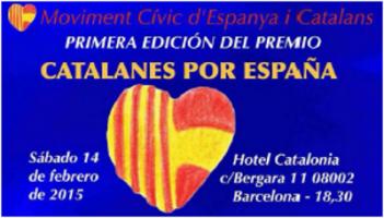"""Foto evento del acto de entrega del premio """"Catalanes Por España"""" / Foto España y Catalanes"""