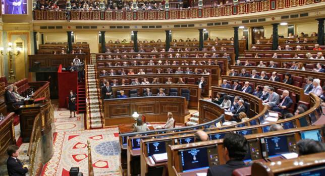 """El Congreso a separatistas: """"Algunos se empeñan en arrojar por la borda el patrimonio de todos"""""""