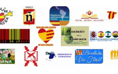 (COFNE) publica una lista de 26 entidades adheridas a la convocatoria del 12-O 2016 en Barcelona