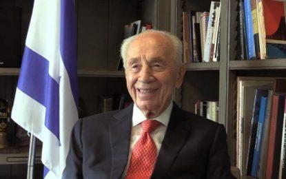 """Jemi Peres: """"Nos despedimos hoy con pesar de nuestro padre, 9º presidente del Estado de Israel"""""""