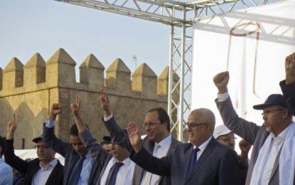 El Islam a las Puertas de España: El partido islamista marroquí proclama su victoria