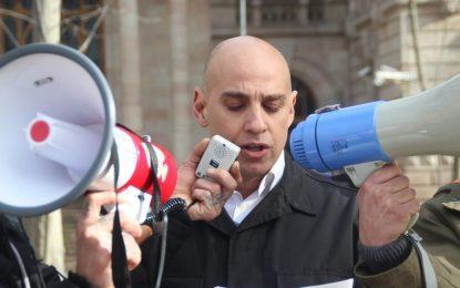 """Barcelona clama ante la """"injusticia"""" del Tribunal contra 14 españoles encausados de Blanquerna"""