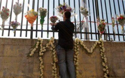 Universidad de Granada demuestra que el 11M 2004 provocó la caída del Gobierno de PP