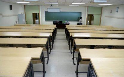 (España) Los alumnos podrán sacar el título de ESO hasta con dos suspensos