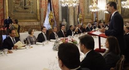 Palabras de Su Majestad el Rey en el almuerzo ofrecido en honor del presidente de Egipto, Abdel Fattah Al-Sisi .