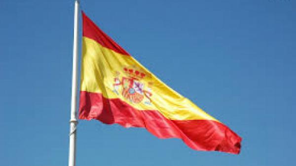 De A Pie pide firmar «Petición a Ministerio de Educación: 'Una Bandera en cada colegio'» de España