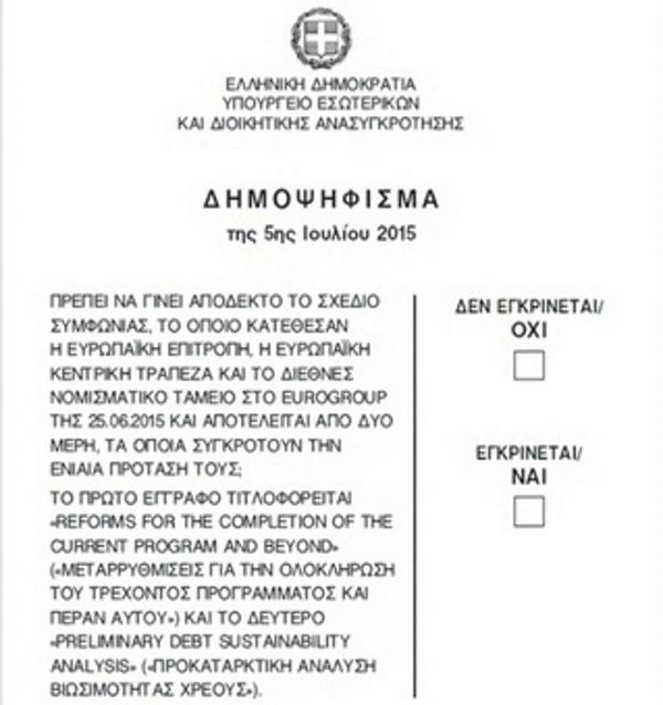Alexis Tsipras presenta las papeletas del referéndum sobre los recortes impuestos por la Troika