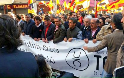 """VOX sobre los Toros: """"En democracia no se pueden prohibir expresiones artísticas y culturales"""""""