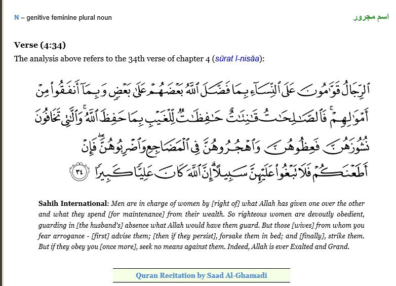 Captura de pantalla del verso 4.34 del Corán en árabe y inglés. lasvocesdelpueblo