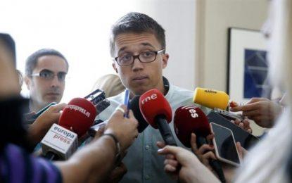 "Errejón: Ahora ""le toca a Rajoy"" defender su investidura, ""va a ser felizmente fracasada"""