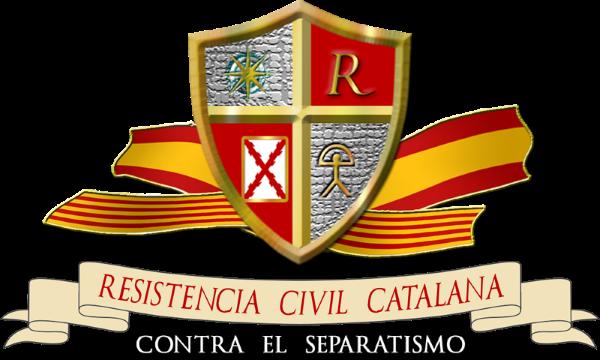 Logotipo oficial, facilitado a través de la página web de la nueva asociación de los catalanes 'Resistentes' a la locura secesionista de JxSí y la CUP. Lasvocesdelpueblo.
