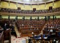 Jornadas de Puertas Abiertas del Congreso hoy y martes, aniversario de la Constitución Española