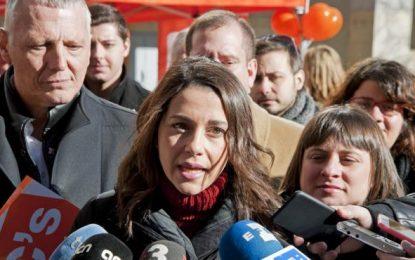 """Inés Arrimadas quiere gobernar Cataluña, """"si hay elecciones tengo la intención"""""""