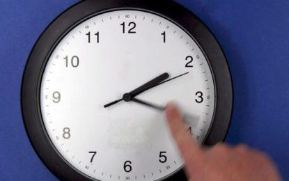 A las 2 de la madrugada del domingo 26 de abril de 2017 los relojes se adelantarán una hora