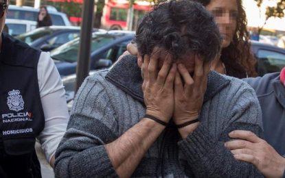 El juicio por una violación mortal en un parque de Sevilla comienza este lunes 8 de mayo