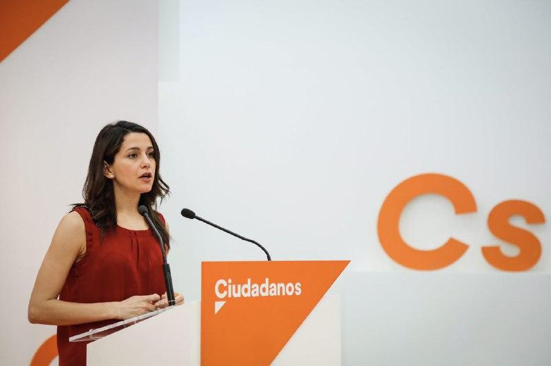 Empate técnico entre Ciudadanos Cs y ERC al 21-D con participación récord: 82%