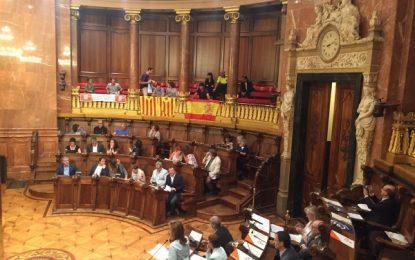 Ada Colau, la amiga del separatismo, Colau, CUP, ERC y PDECAT rechazan la propuesta del PP