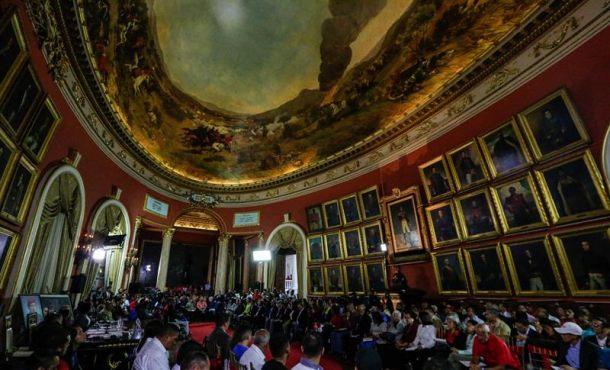 """Asamblea del Partido Único de Venezuelasuspende su sesión de """"Comisión de la Verdad"""""""
