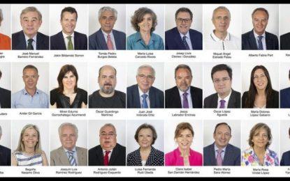 27 senadores encargados de tramitar las medidas del Artículo 155 en Cataluña