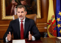 Discurso íntegro del Rey Felipe VI ante el golpe de estado de Puigdemont en Cataluña