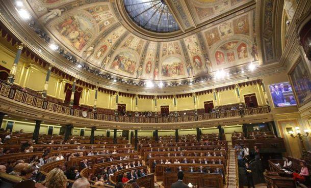 """Un Congreso de España sin separatistas, sus """"cómplices"""" Podemos y proetarras de EH Bildu"""