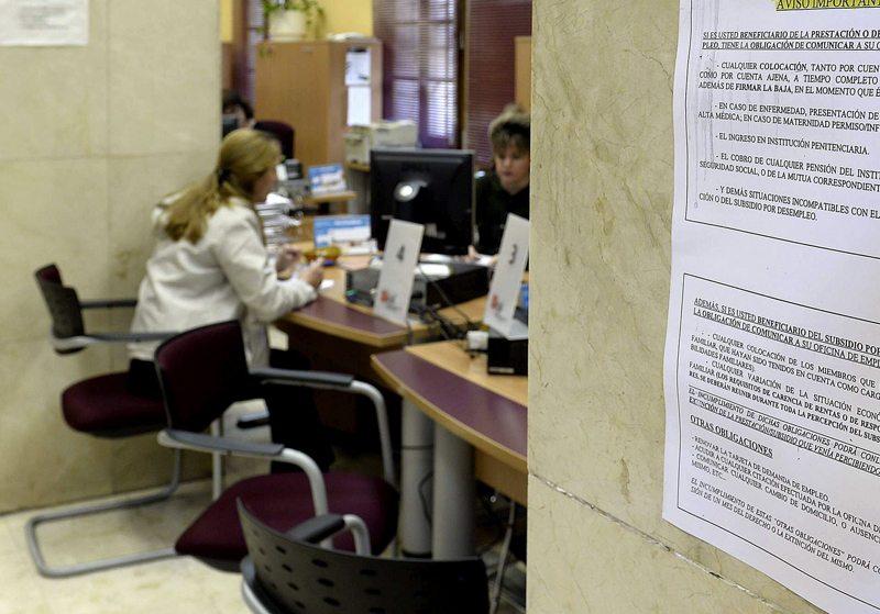 En Barcelona una mujer cobra de media 7.150 euros anuales menos que un hombre