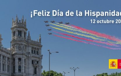 2017, un año lleno de talento, innovación, solidaridad y diversidad «Marca España»
