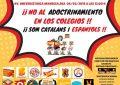 """Marichalar llama a ir mañana 4-F a Manresa denunciar """"adoctrinamiento"""""""