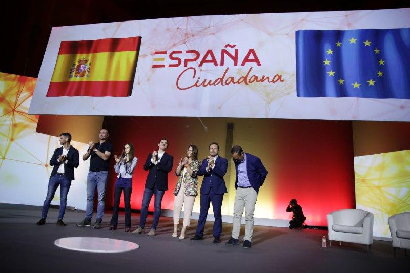 Rivera presenta plataforma «España Ciudadana», el Pueblo español unido contra el nacionalismo