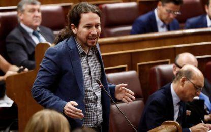 El Congreso rechaza la propuesta de Podemos e independentistas sobre la venta de armas