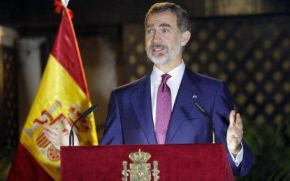 """El Rey: """"Los españoles tenemos vigor e ímpetu para salir robustecidos ante adversidades"""""""